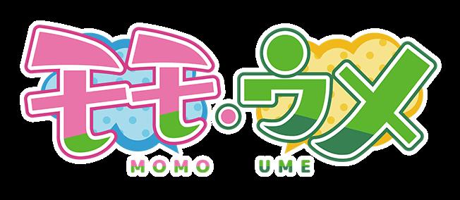 モモウメのロゴ