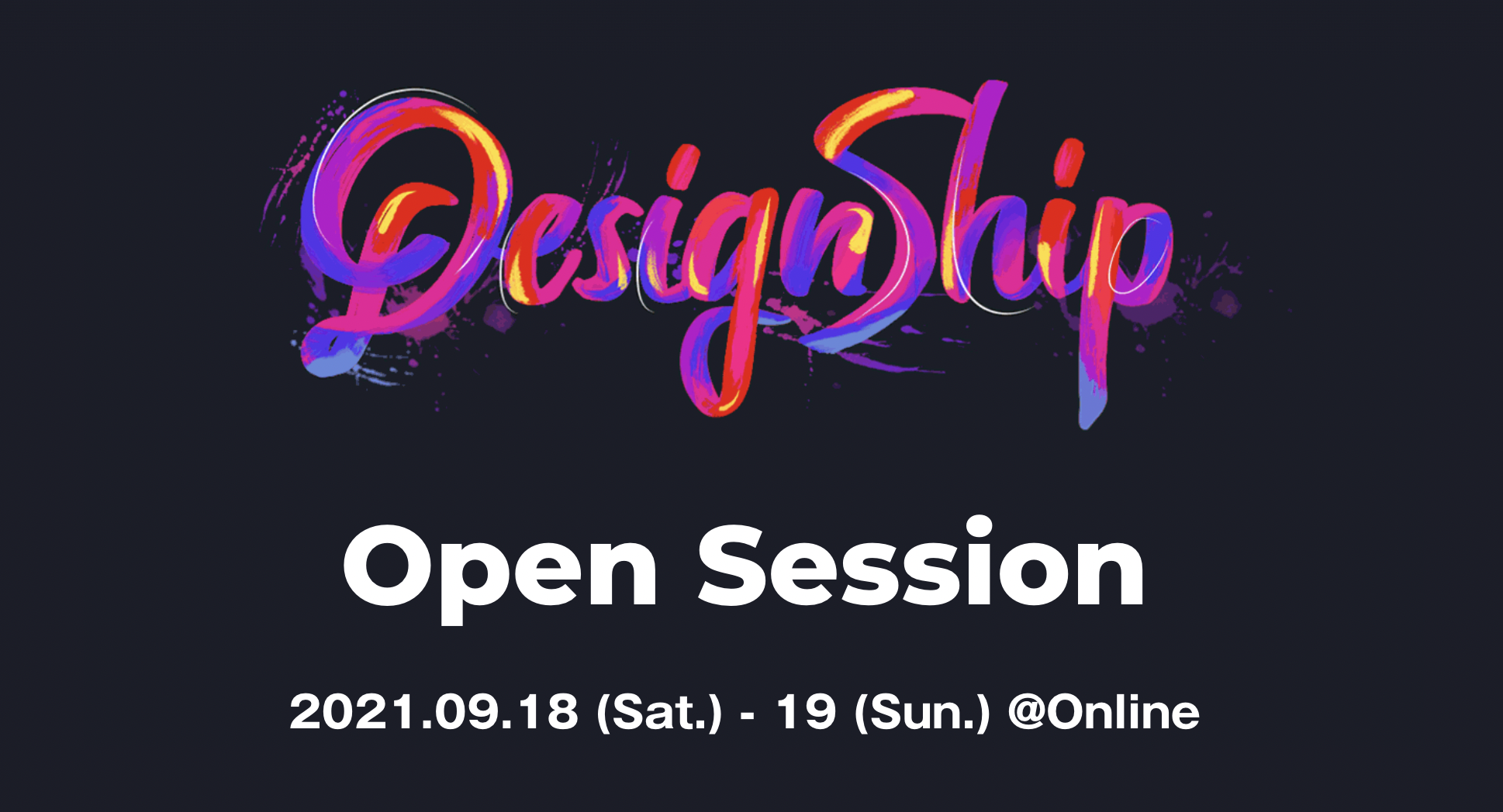 『Designship 2021 Open Session』にCDOの篠原が登壇