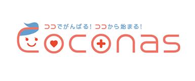 ココナスのロゴ