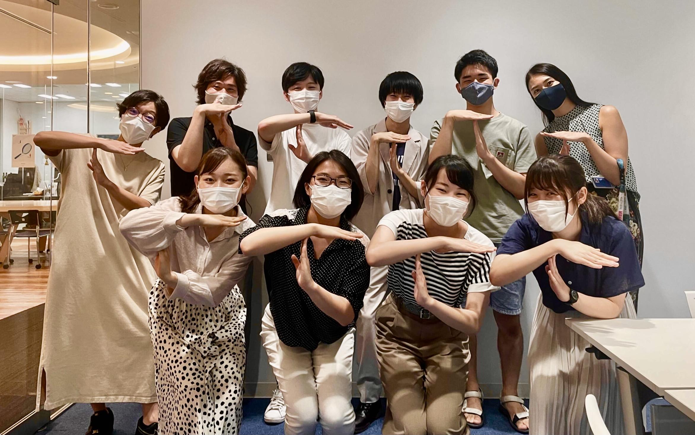 東京都立大学『現場体験型インターンシップ』にキュービックが参画、学生受入に協力