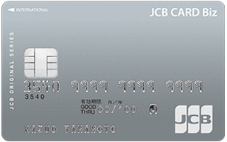 JCB-CARD-Biz-一般