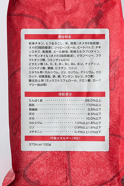 07_セレクトバランス成分