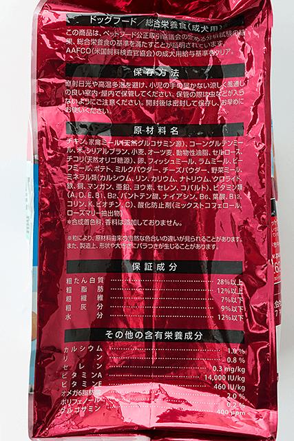14_ネスレ成分