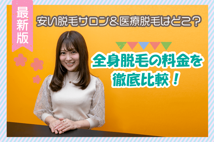 MV-datumouyasui