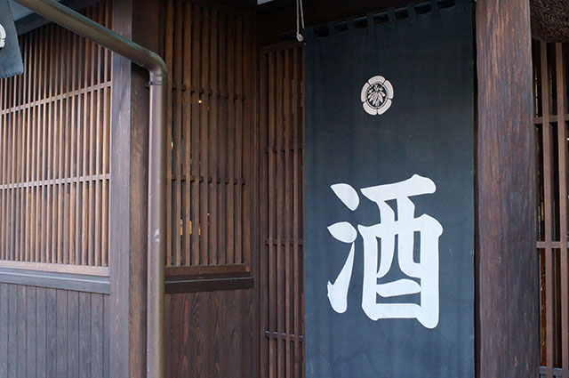 日本酒の名産地