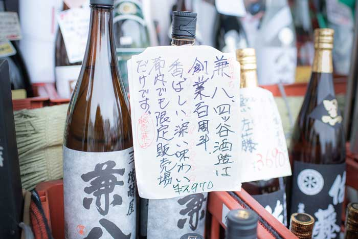 プレゼントにおすすめの日本酒