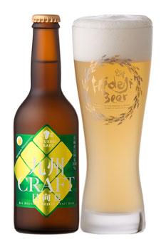 beer_kyusyu