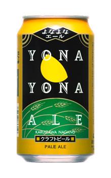beer_yona