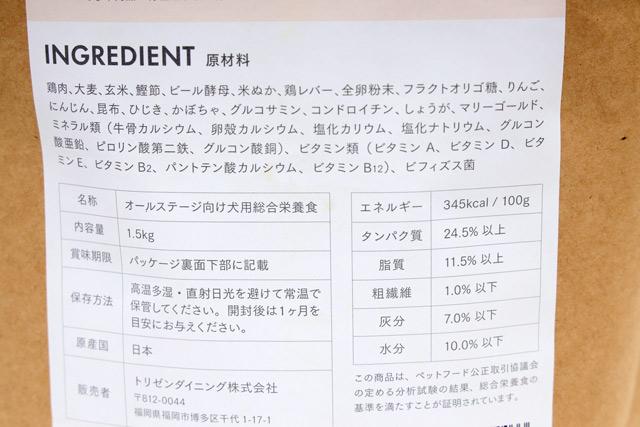 df_09_umaka_seibun