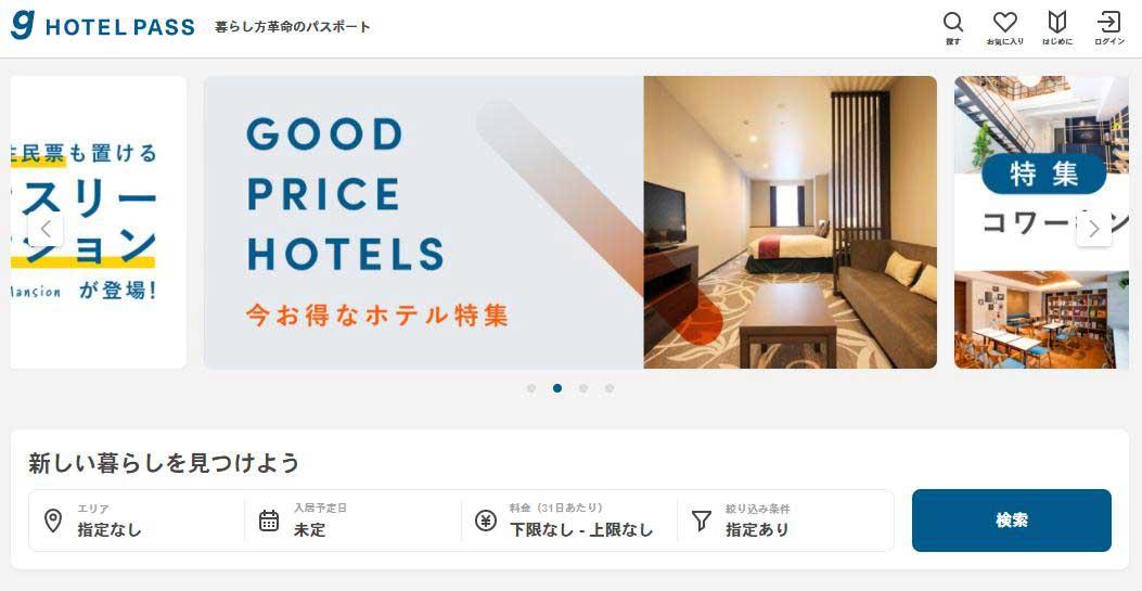 HOTEL PASS