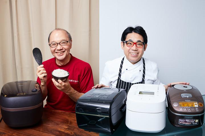 炊飯器おすすめ7選!キッチンまわり評論家&お米の専門家に聞く炊飯器の選び方